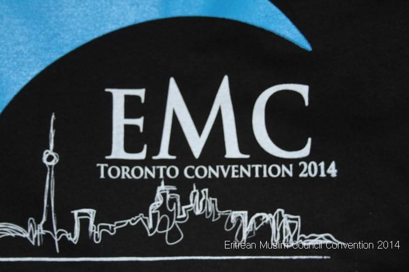 EMC t-Shirt
