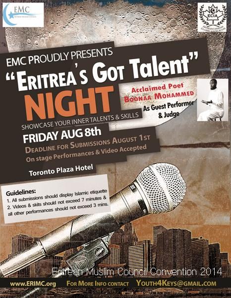 Eritrea's Got Talent