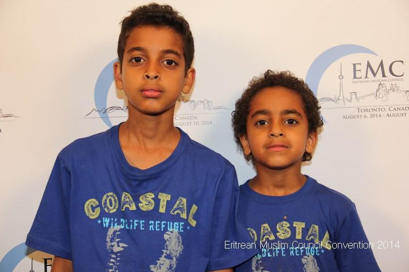 EMC Kids
