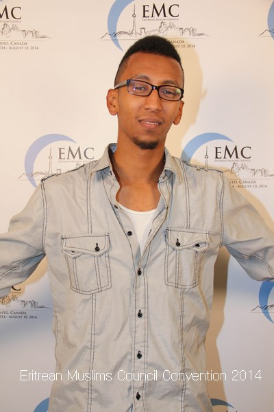 EMC Photobooth