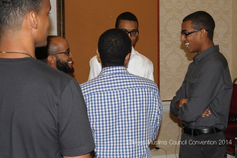 EMC Young Professionals Networking