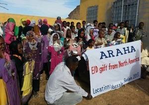 Eid_Gift