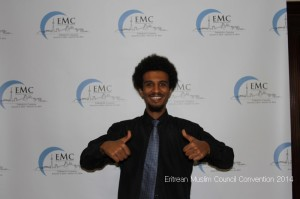 emc_photobooth